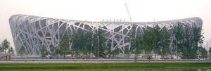 Rainbow Travel Blog - Beijing National Stadium (aka The Bird Nest)