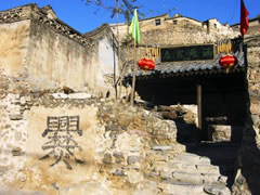 Rainbow Travel Blog - Chuan Di Xia Village