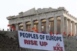 Greek Strike